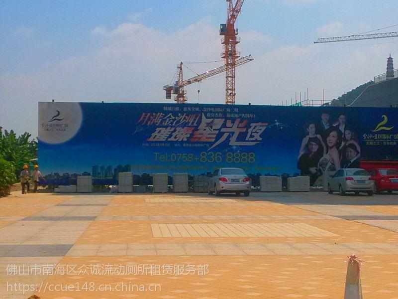 东莞市移动厕所出租(大图片)
