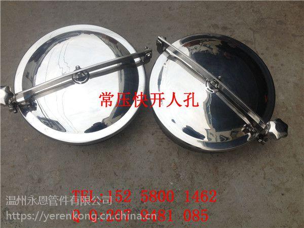 重庆304卫生级常压人孔生产厂家