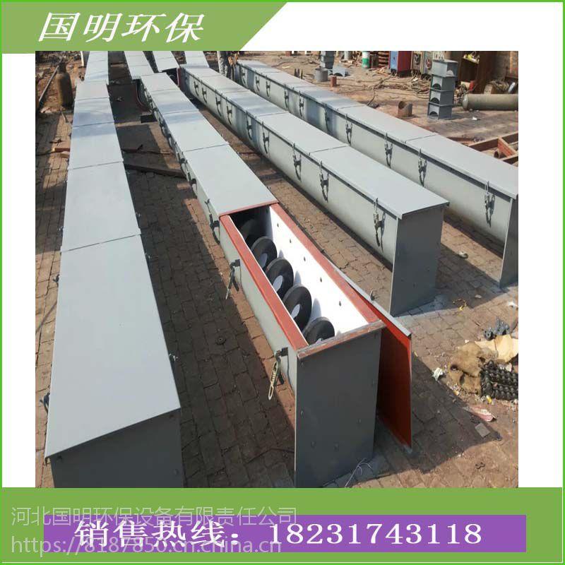 厂家生产LS型 GL型螺旋输送机 国明品牌 型号齐全 大量现货 欢迎订购