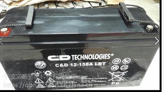 大力神蓄电池C&D 12-150A LBT 西迪恩12V150AH代理商价格|备用系统专用蓄电池