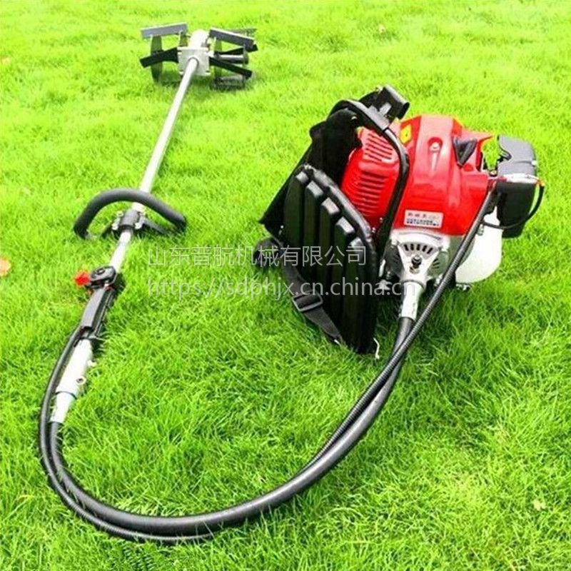 普航农用背负式除草机 小型便携式锄草机 手推式小型松土机质保机械