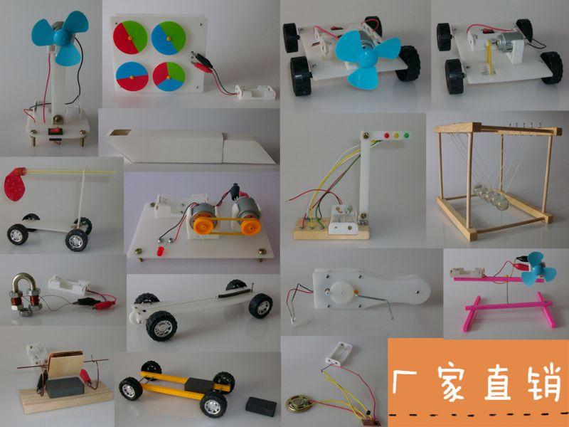 儿童科技小制作小学生小发明diy手工创意益智科学实验课模型材料图片