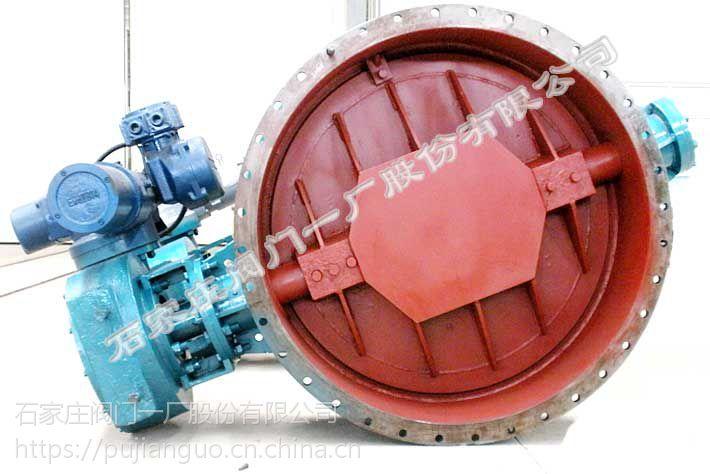 供应石家庄阀门一厂环球牌手动高炉煤气切断阀(D347H-2.5 DN100-DN4800)
