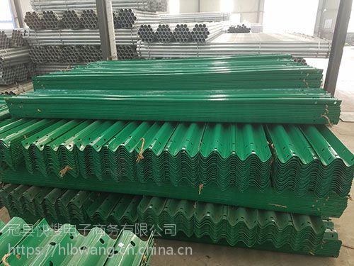 山西波形护栏生产厂家4320X310X85X2.5/Q235防撞护栏