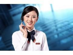 http://himg.china.cn/0/4_290_1037265_240_180.jpg