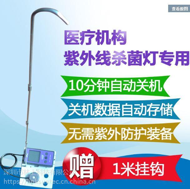 LS126C医疗杀菌灯紫外线强度检测仪