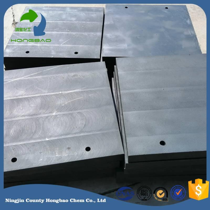 黑色硬质防核辐射屏蔽中子含硼聚乙烯板