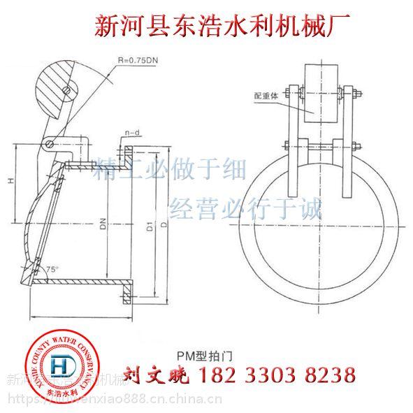 河南玻璃钢拍门&东浩铸铁拍门&生产厂家