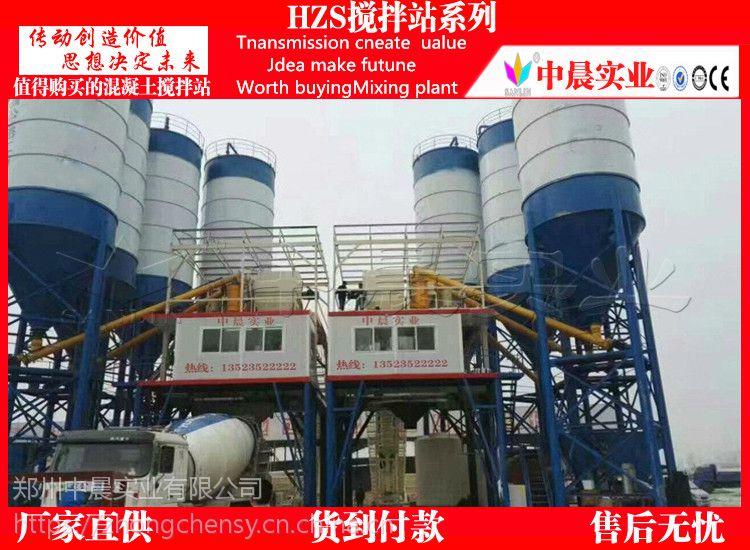 中晨HZS35小型混凝土搅拌站价格不高,客户购买无压力