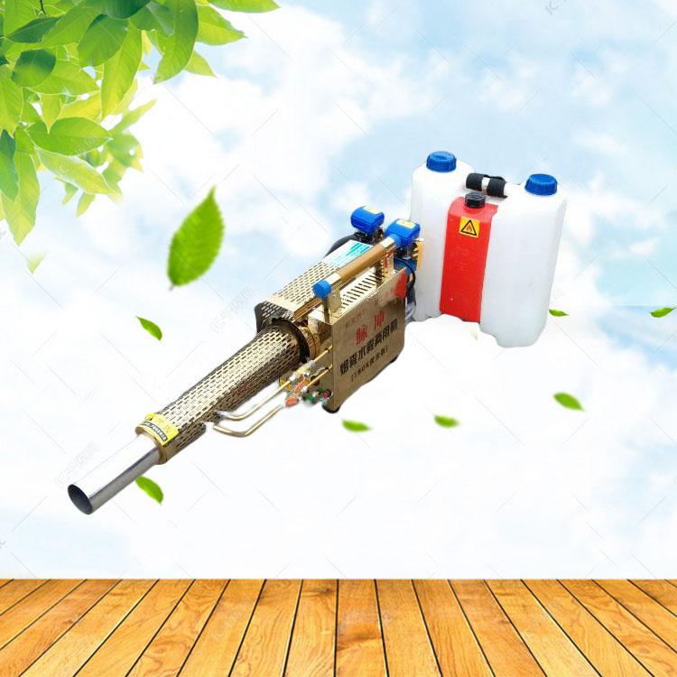 果园杀虫打药烟雾机 高效脉冲式弥雾机 大棚果树专用烟雾机