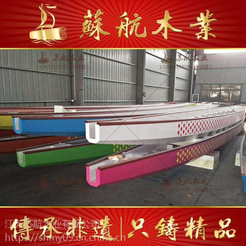 纯手工打造木船/国际标准22人比赛龙舟/中国漂流船送鼓浆服务类船