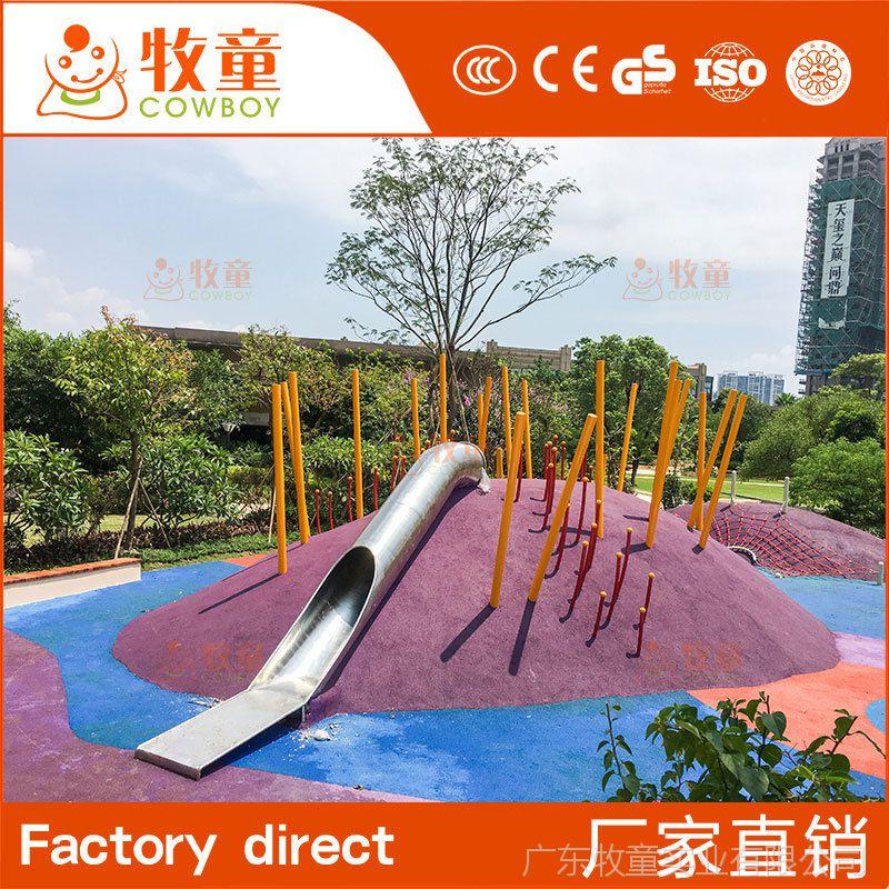 定制幼儿园广场儿童户外游乐设备大型不锈钢滑梯定做【厂家直销】
