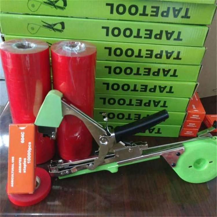 新式小款多种植物捆绑机 番茄绑枝机