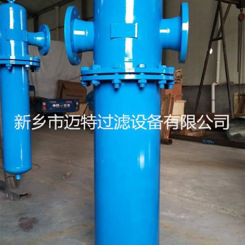 旋风蒸汽脱水分离器/气体脱水罐/mqf-25小型汽水分离器