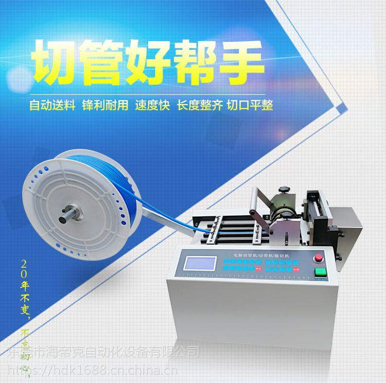供应魔术贴裁切机/微电脑切片机/切管机/切标机/海帝克自动化设备厂家
