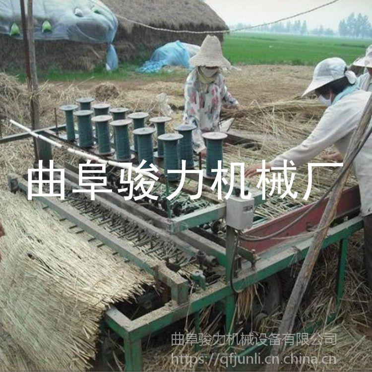 家用电动草帘机 骏力牌 稻草加工草帘机 杂草电动编织机 厂家
