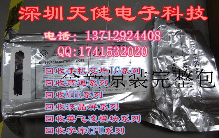 http://himg.china.cn/0/4_290_238430_751_475.jpg