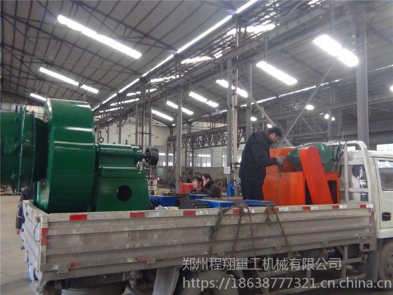 供应黑龙江NC150型鸡粪有机肥粉碎机