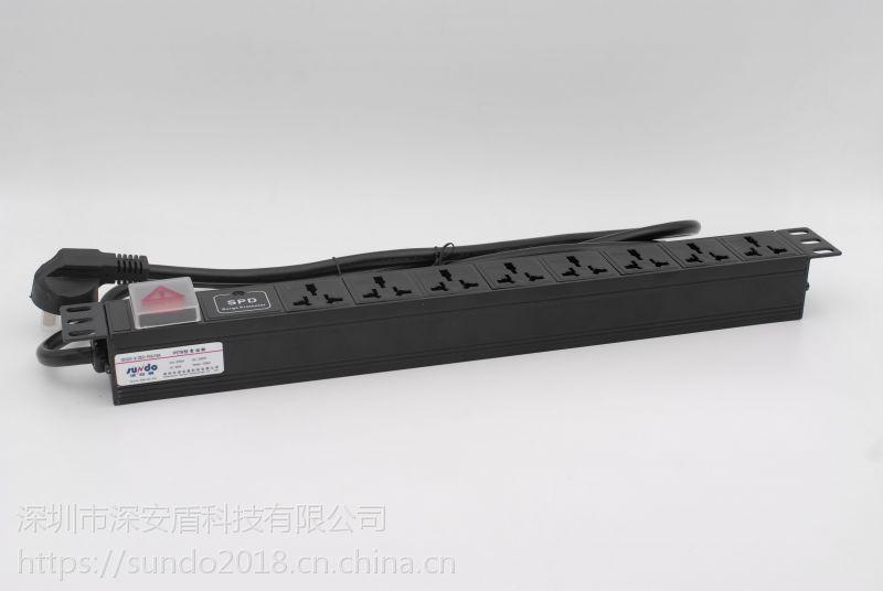 SUNDO/深安盾SD320-*/ZEH-10A ZEH-PDU* 防雷插排 电源防雷插排