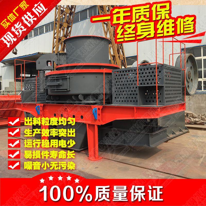 全国热销的有钢花岗岩冲击式制砂机 基建石专用石料整型机