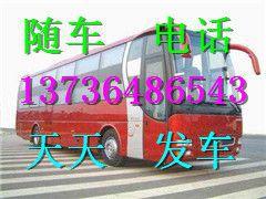 http://himg.china.cn/0/4_290_239256_240_180.jpg