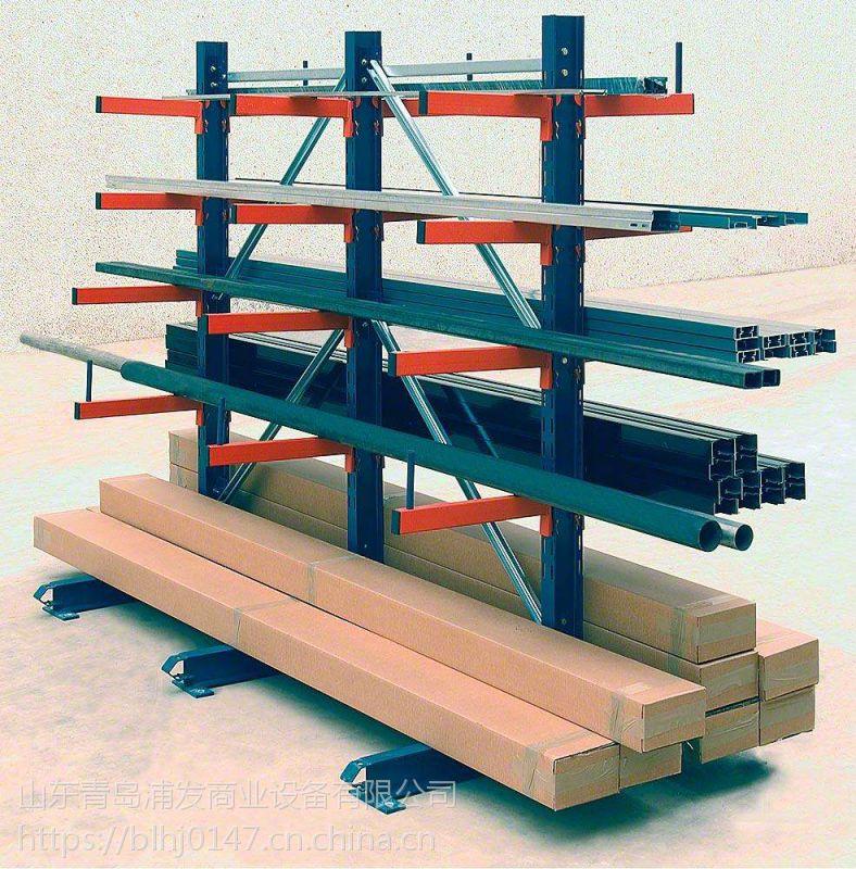 青岛百龙货架直销 悬壁式货架 结构牢固 载重高 空间利用率高