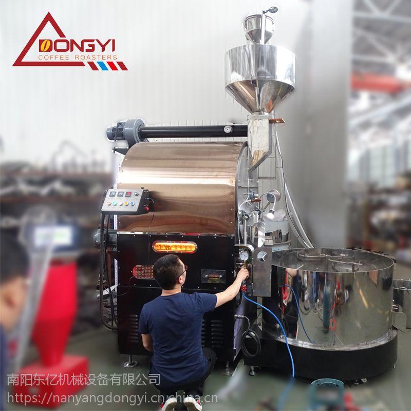 东亿大型咖啡烘焙机60KG商用全自动一键化操作工厂专用款15688198688