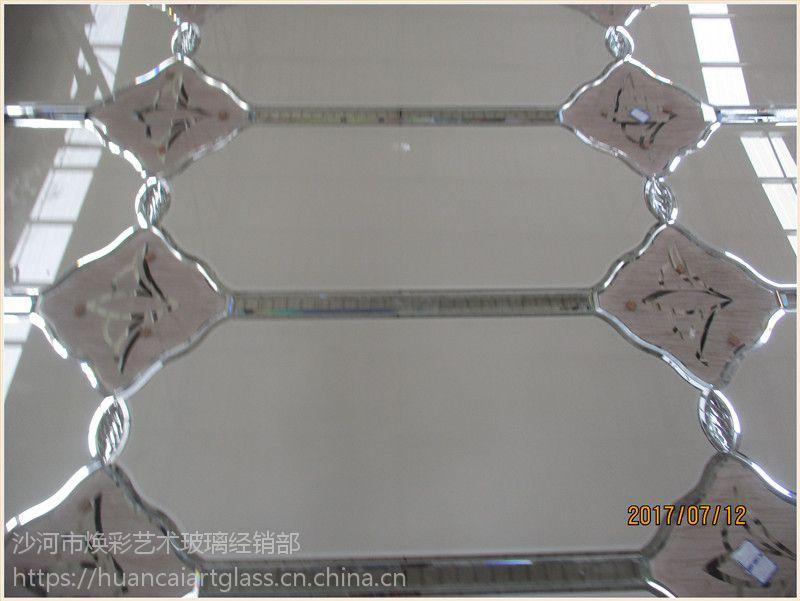 艺术玻璃拼镜客厅现代简约中式电视背景墙瓷砖菱形电视墙造型边框