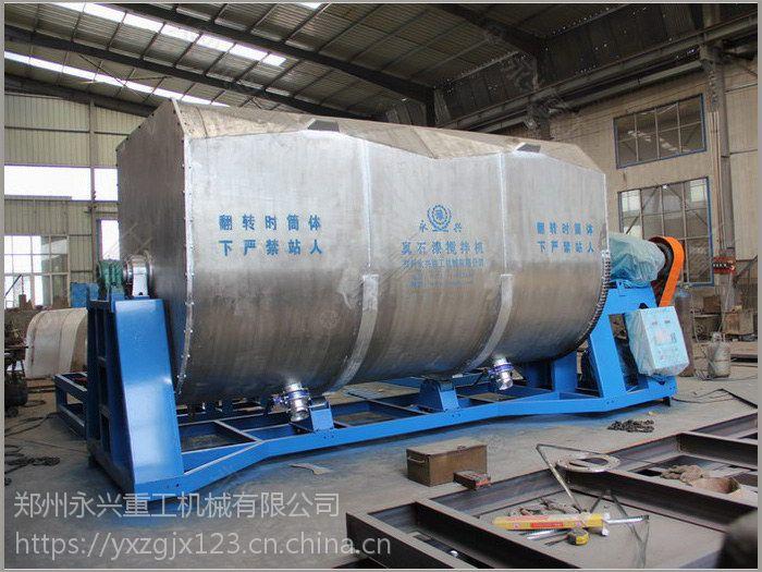 50吨真石漆搅拌机 真石漆生产厂家