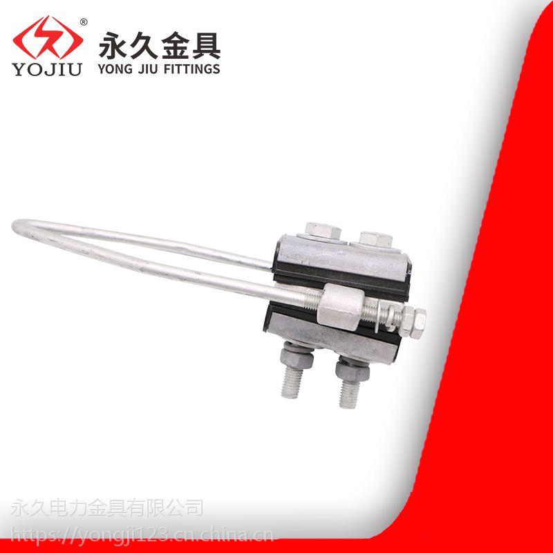 JNS 两芯四芯集束式耐张线夹 锚锭铆钉线夹电力金具 永久金具