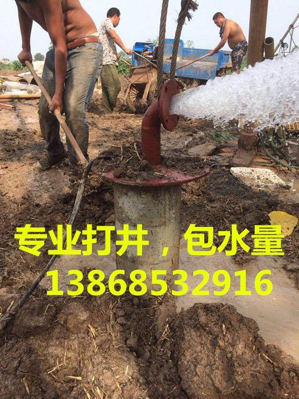 金华义乌挖井价格13868532916