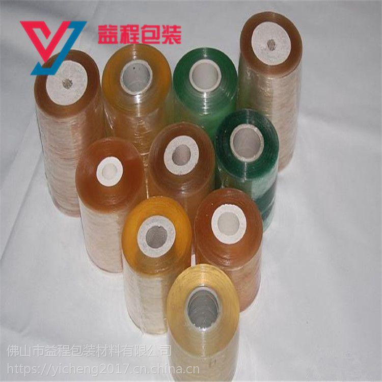 电线包装膜 PVC包装膜 透明薄膜 环保电线拉伸膜 塑料薄膜