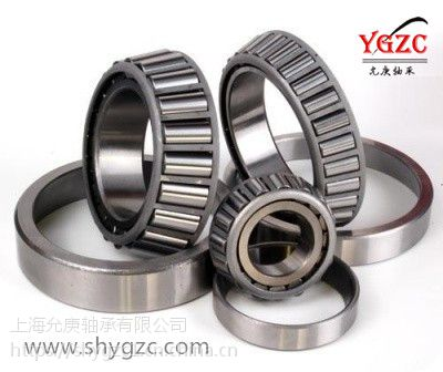 5202型号原装进口轴承,NSK日本原装进口轴承,上海低价现货供应