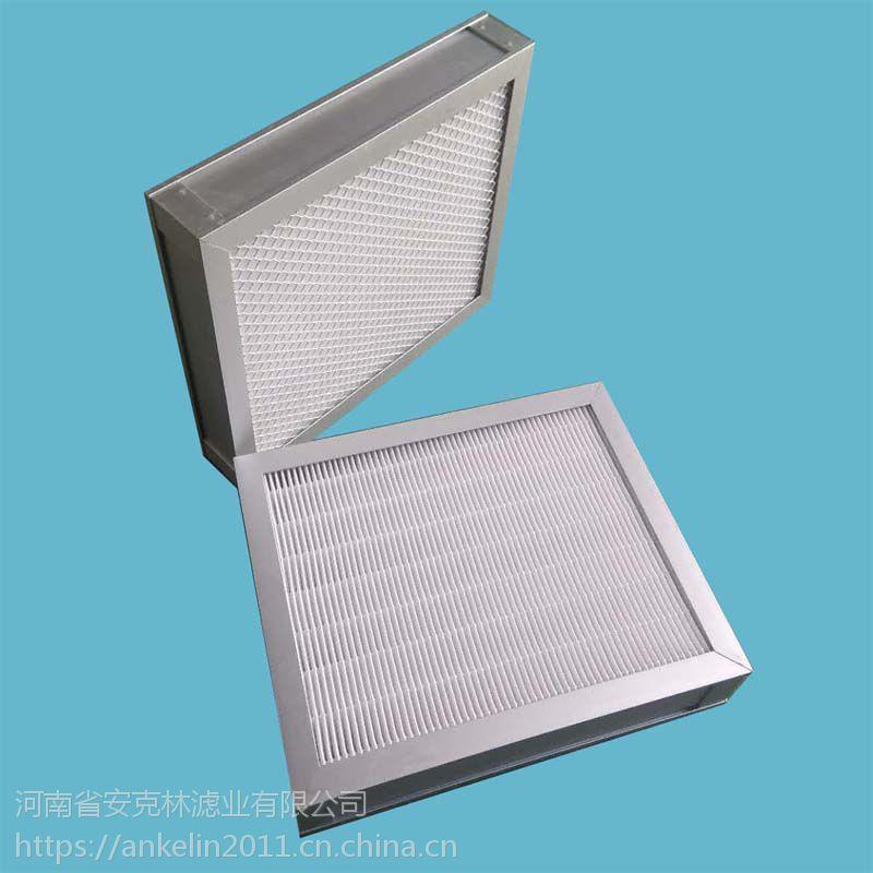 厂家直销初效滤芯hepa滤芯过滤器复合过滤器