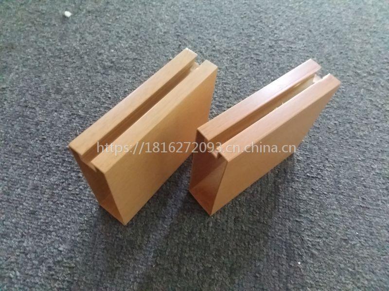 南宁厂家直销铝方通 规格定做 品质保证