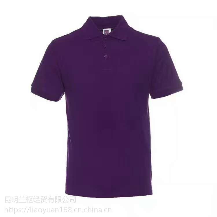 昆明广告衫和工作服定制,可以印刷公司logo