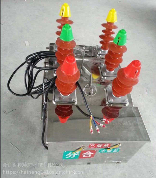 ZW8-12/630-20户外高压真空断路器