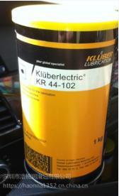 克鲁勃 Kluberalfa HPX 93-1202高温长寿润滑脂 1KG/25KG 原装