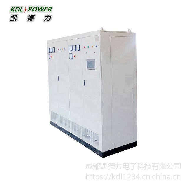 西安450V300A大功率直流稳压电源价格 成都军工级直流电源厂家-凯德力KSP450300