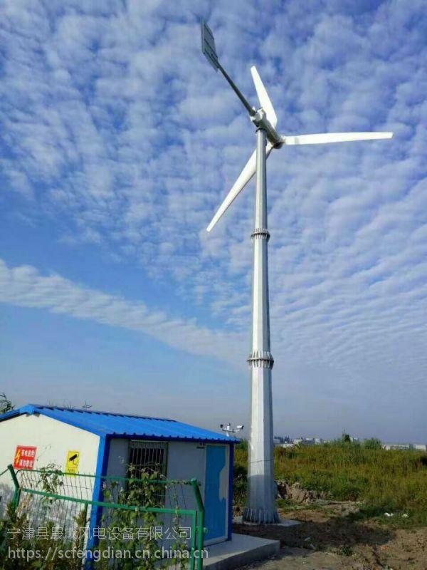 10kw景观岛屿美化专用小型风力发电机高效永磁发电机晟成