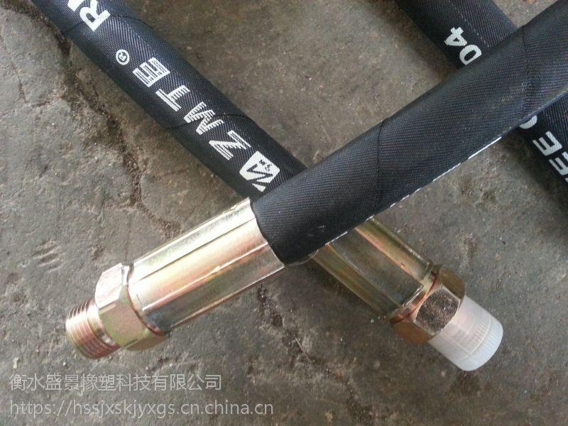 破碎锤专用油管@鞍山破碎锤专用油管@破碎锤专用油管生产厂家