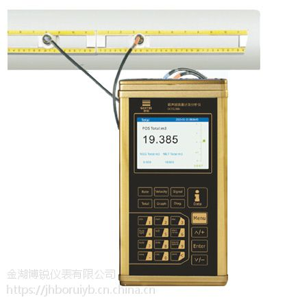 手持式超声波流量计水液体计量表外夹式传感器便携式流量测量检测