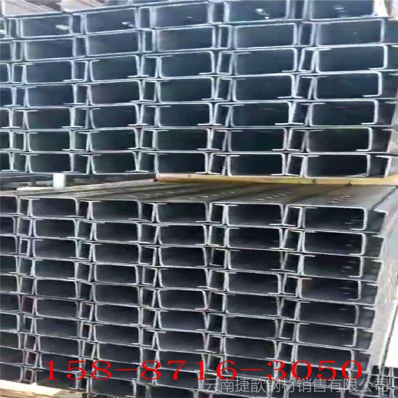 180*70*20*2.5昆明镀锌C型钢冷弯型材 可按要求加工制作快 安装简易 Q235