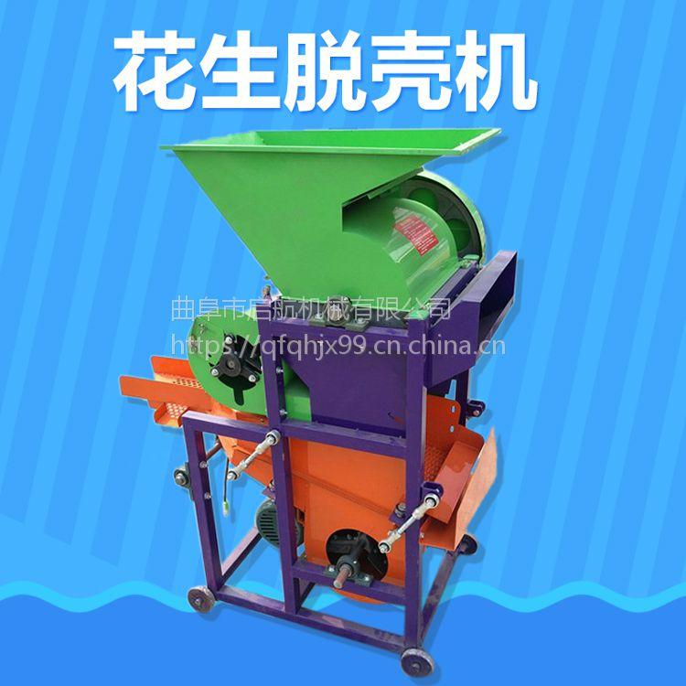 果子种子去壳机 大小筛选花生去壳机 打花生米的机器