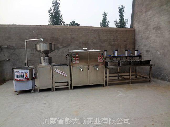 豆腐机设备_全自动做豆腐机