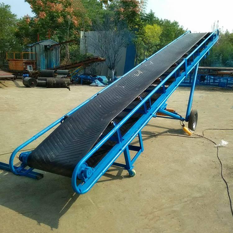 [都用]长春市沙子输送机 煤炭装车皮带机 带式防滑输送机