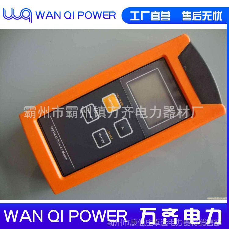 双波长手持式激光光源 SG13WD15光源 保修10年 UV光源、光功率计