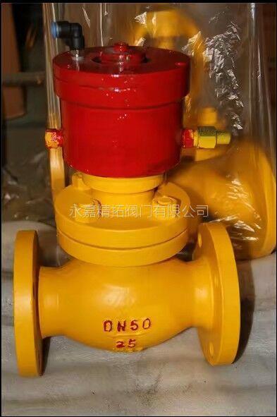 QDY421F-25C 液动紧急切断阀 DN50 永嘉精拓阀门