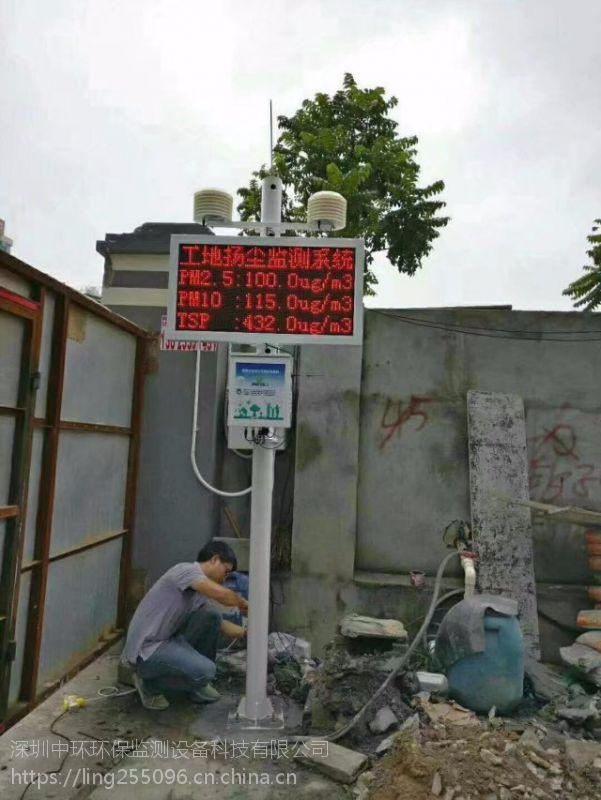 深圳福田区工地施工噪声监测系统供应商