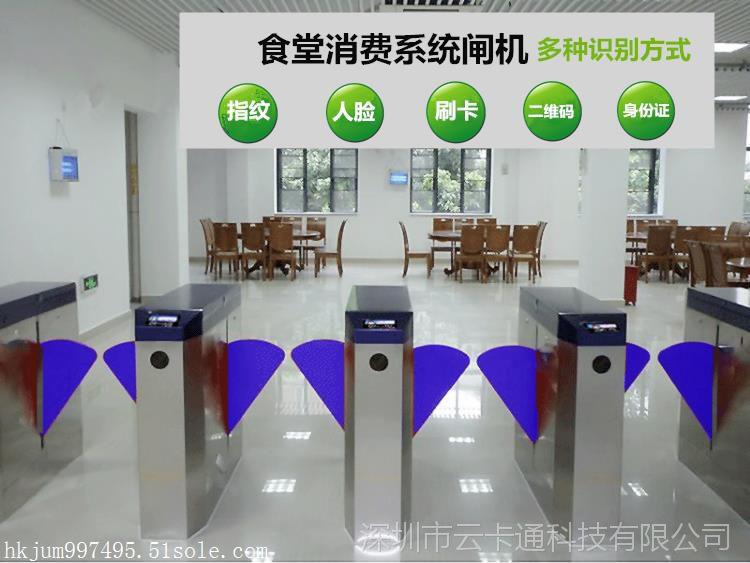 移动订餐系统/企业微信订餐